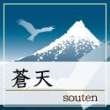 chaicon_souten