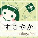 chaicon_sukoyaka
